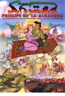Ahmed, Prince de l'Alhambra, le film