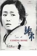 Coming Home, le film