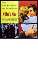 Le baiser du tueur, le film