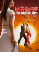 Bons Baisers de Pekin, le film