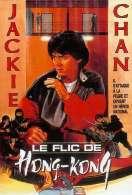 Affiche du film Le Flic de Hong-Kong