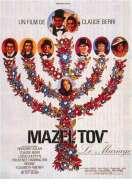 Mazel Tov ou le Mariage, le film