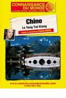 Conférence Connaissance du Monde : la Chine du Yang-Tsé-Kiang