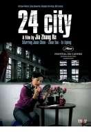 24 City, le film