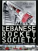 The Lebanese Rocket Society, le film
