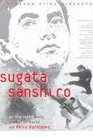 Affiche du film Sugata Sanshiro (la l�gende du Grand Judo)