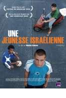 Une jeunesse israélienne (Vasermil), le film