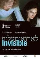 Affiche du film Invisible