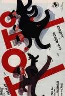 Affiche du film Toto