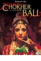 Affiche du film Chokher Bali