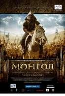 Affiche du film Mongol