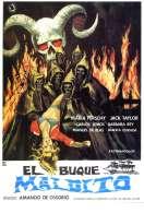 Le Monde des Morts Vivants, le film