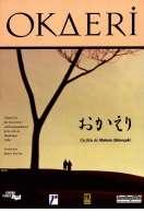Okaeri, le film