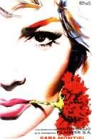 Affiche du film Carmen de Grenade