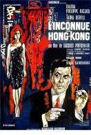 L'inconnue de Hong Kong, le film