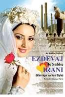 Affiche du film Mariage � l'iranienne