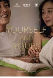 Affiche du film Yourself and Yours