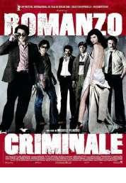 Affiche du film Romanzo criminale