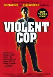 Affiche du film Violent cop