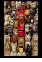 L'affiche du film L'Île aux chiens