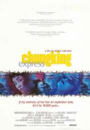 L'affiche du film Chungking express