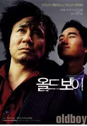 L'affiche du film Old boy