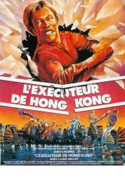 Affiche du film L'executeur de Hong Kong