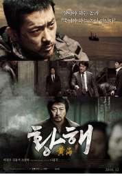 Affiche du film The Murderer