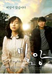 Affiche du film Secret Sunshine