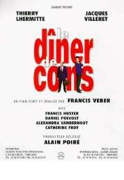 Affiche du film Le dîner de cons
