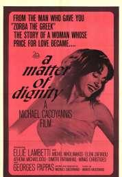 Affiche du film Fin de crédit