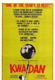 Affiche du film Kwaïdan