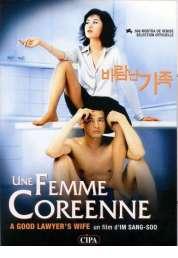 Affiche du film Une femme coreenne