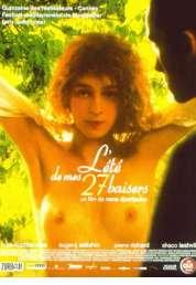 Affiche du film L'été de mes 27 baisers