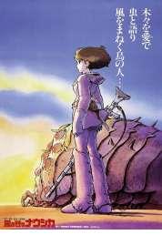 L'affiche du film Nausicaä, la vallée du vent