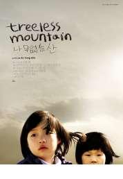 Affiche du film Treeless Mountain