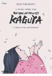 L'affiche du film Le Conte de la princesse Kaguya