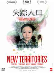 Affiche du film New Territories