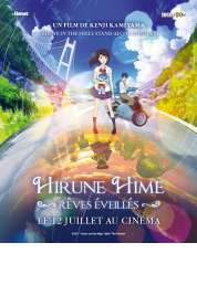 L'affiche du film Hirune Hime, Rêves éveillés