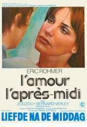 L'affiche du film L'amour l'après-midi