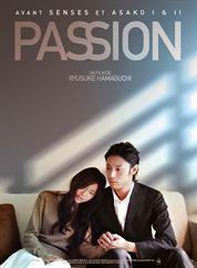 L'affiche du film Passion