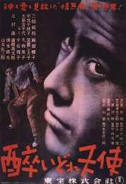 L'affiche du film L'ange ivre