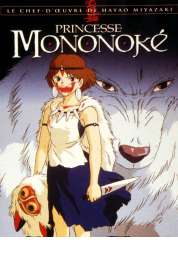 L'affiche du film Princesse Mononoké