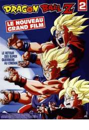 Affiche du film Dragon Ball Z 2