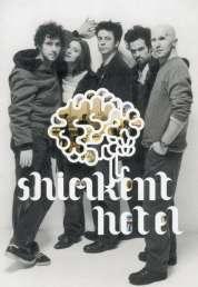 Affiche du film Shimkent Hôtel