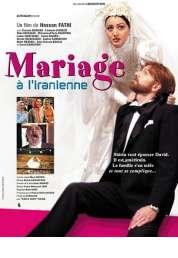 Affiche du film Mariage à l'iranienne
