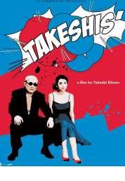Affiche du film Takeshis'