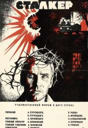 Affiche du film Stalker