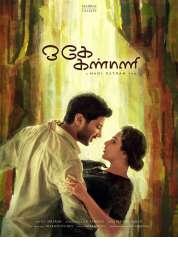 Affiche du film Ok Kanmani - Ô ma chérie d'amour
