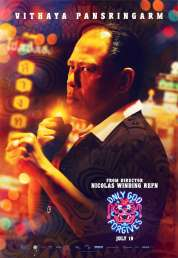 Affiche du film Only God Forgives